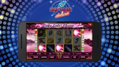 Photo of Вулкан Делюкс — новое казино на деньги и автомат Stash of the Titans