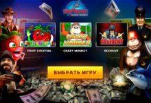 Photo of Как в Вулкан играть на деньги в автомат Reel Steal