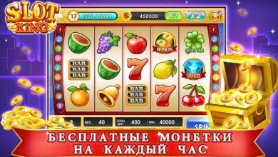 Photo of Казино Фараон или как в игровые автоматы играть бесплатно и без регистрации