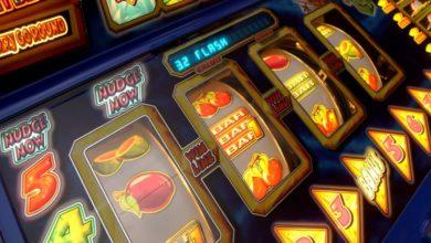 Photo of Barbary Coast. Новый игровой автомат демо в казино GMS