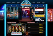 Photo of Вулкан. Казино на реальные деньги и автомат Money Game