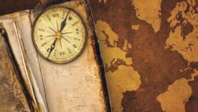 Photo of Географический Тест: Cможете ли ответить хотя бы на 7 вопросов из 11 правильно?