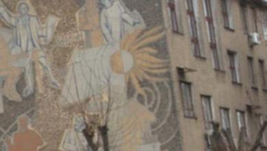 Photo of Тест: Узнайте место по мозаике!
