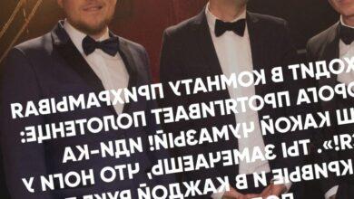 Photo of Тест: Слава Богу, ты пришел!