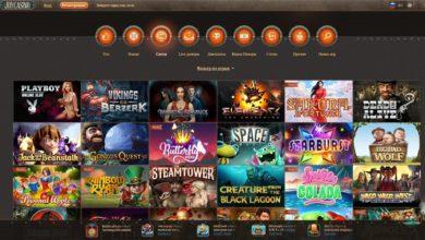 Photo of Официальный сайт Joycasino или играем с выгодой и азартом