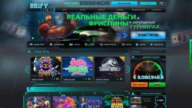 Photo of Официальный сайт Дрифт Казино и автомат Sizzling Hot