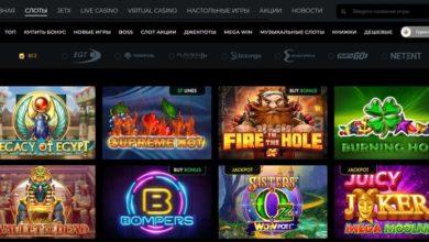 Photo of Покерные слоты в казино Покерматч
